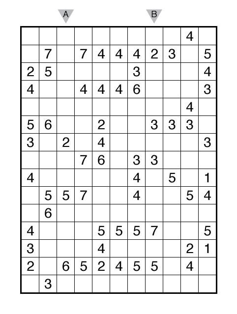 Double Minesweeper by Serkan Yürekli