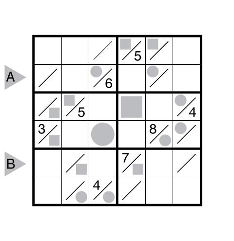 Tight Fit Sudoku by Serkan Yürekli
