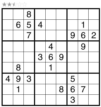 Sudoku by Serkan Yürekli