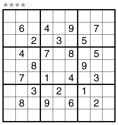 Sudoku by Swaroop Guggilam