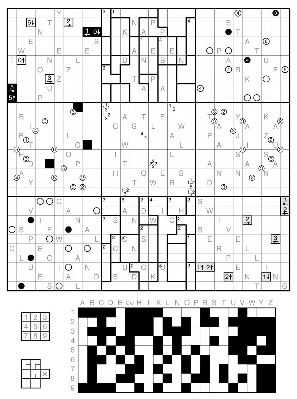 Birthday Surprise Puzzle by Prasanna Seshadri