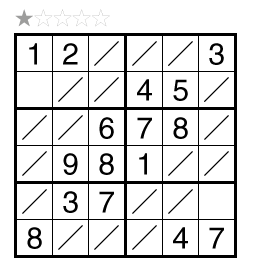 Tight Fit Sudoku by Grant Fikes